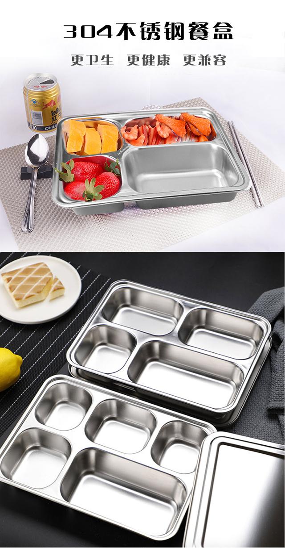 不锈钢餐盒
