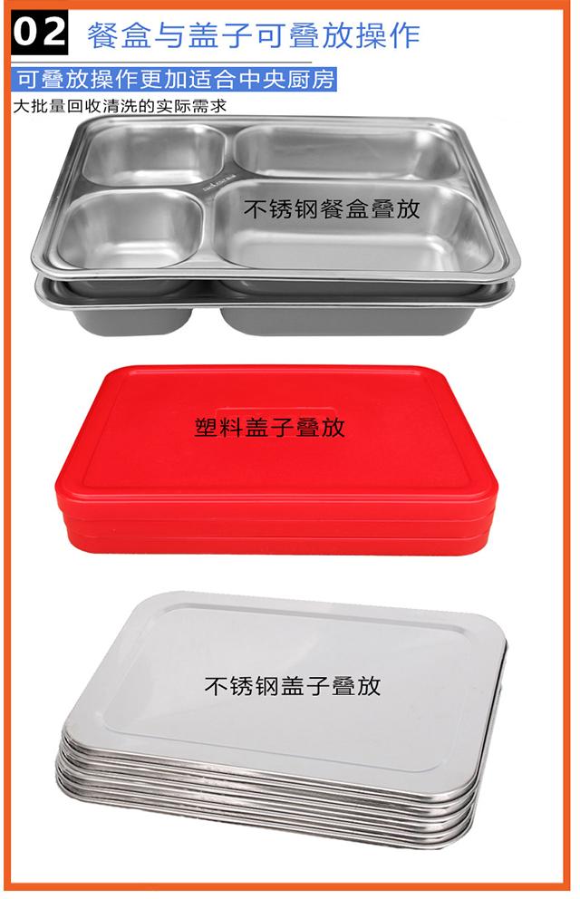 学生餐分格不锈钢餐盒