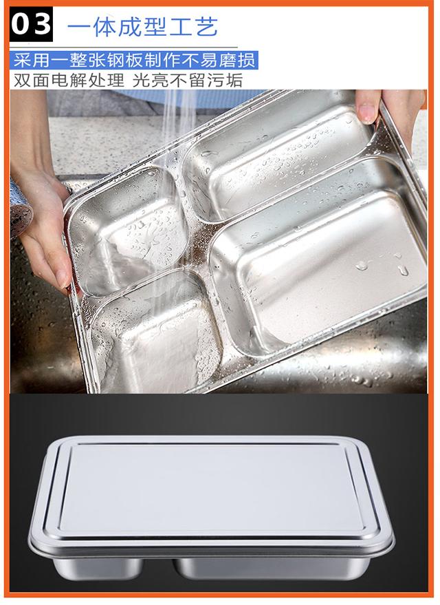 304不锈钢餐盒厂家